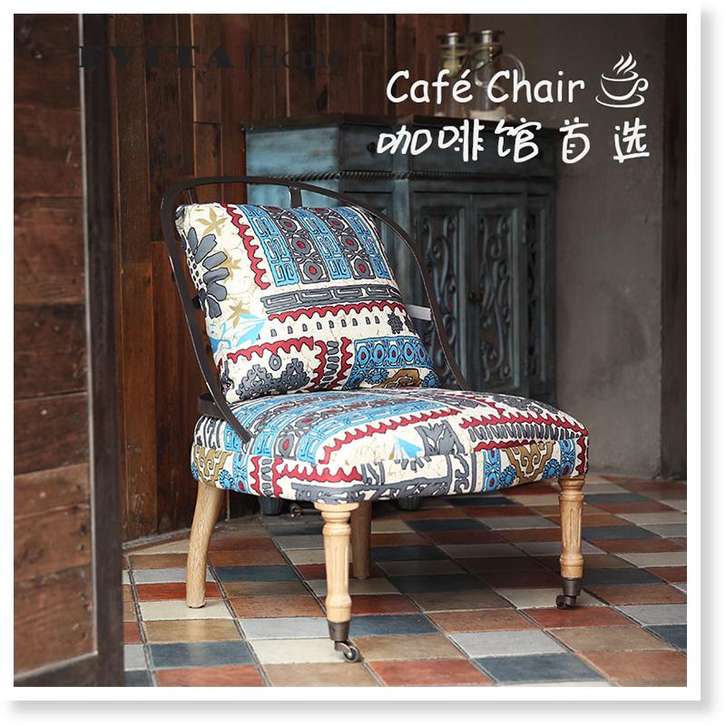 铁艺沙发椅美式乡村loft工业风阳台创意咖啡馆单人椅子布艺休闲椅图片