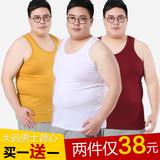 大码背心男 夏季加肥加大码男士特大号莫代尔薄款宽松运动背心男