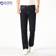现货Levi's/李维斯511男装时尚深蓝色修身小脚牛仔裤男04511-2305