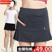 运动裙裤女速干羽毛球服裙裤女速透气运动裤裙韩版修身网球裙裤