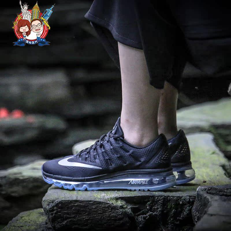 NIKE AIR MAX 2015 大童男女款运动全掌气垫跑鞋 807236-001-008