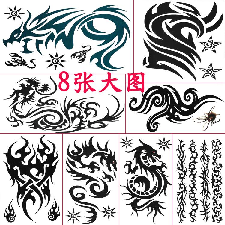 纹身贴纸 大图套装 个性龙图腾 长条 花臂火焰 蝎子创意纹身贴纸图片