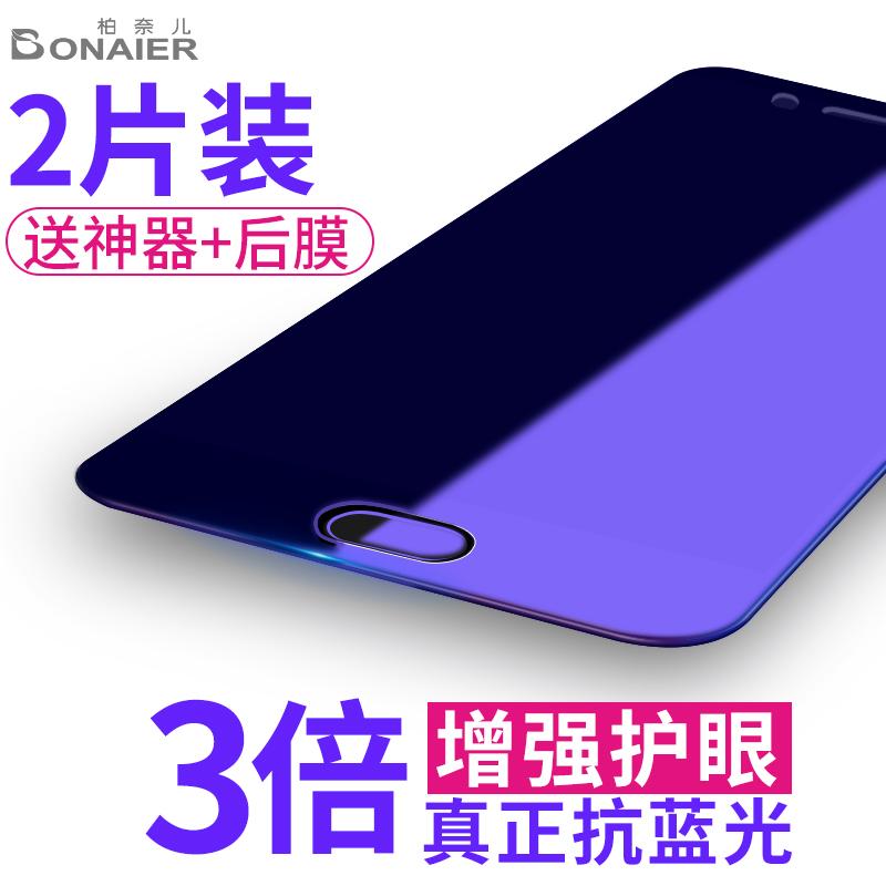 小米6钢化膜5x红米note4x全屏5s覆盖4x5c贴膜note3抗蓝光手机plus