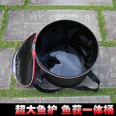 加厚防水 圆形EVA超大防水鱼获桶鱼获包鱼具桶包鱼护桶钓鱼袋包