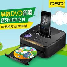 RSR DD515苹果迷你台式组合音响dvd家用卧室桌面音箱蓝牙cd播放机