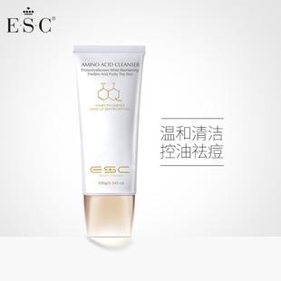 ESC氨基酸洗面奶温和洁面乳膏补水保湿深层清洁男女用控油去黑头