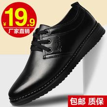 男鞋秋季潮鞋2017新款男士皮鞋英伦韩版休闲鞋子工作黑色小皮鞋男