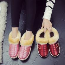 春草冬季棉拖鞋包跟厚底情侣家居鞋防滑加绒保暖居家鞋男女月子鞋