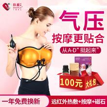 科爱胸部按摩器乳腺疏通丰胸仪器乳房增大电动家用美胸宝产品内衣
