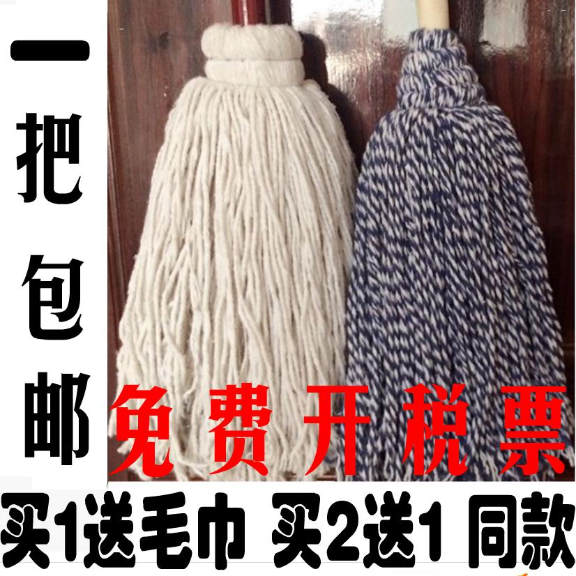 墩布老式拖把纯棉线布家用圆头吸水木杆拖把普通拖把物业酒店包邮
