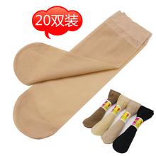 20双春夏包芯丝天鹅绒短丝袜女士黑色肉色袜子防勾丝短袜女丝袜子