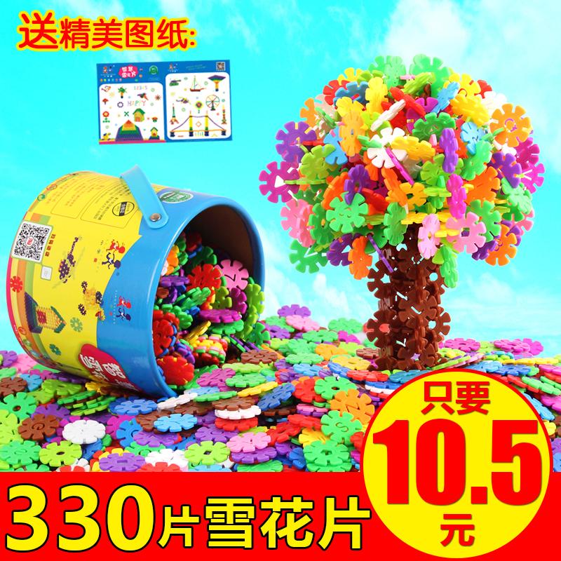 350片13色加厚桶装塑料雪花片儿童益智拼插积木玩具