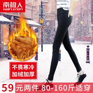 南极人秋冬季加绒打底裤秋款加厚外穿高腰显瘦长裤子女保暖小脚裤