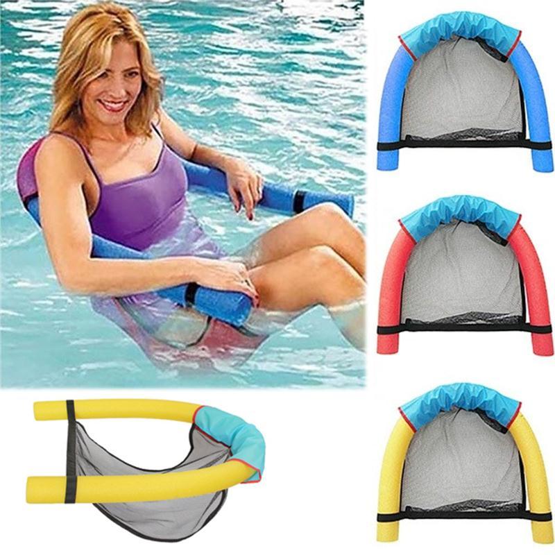 浮板浮椅游泳装备浮床躺椅水上用品浮排嬉水漂浮浮板泳圈浮力棒椅