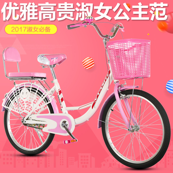 包邮多省 新款雅思特女式自行车2