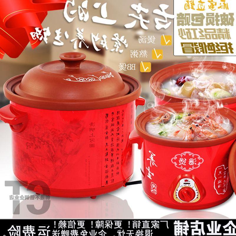 电炖锅电砂锅电炖盅紫砂锅焖煮熬粥锅BB锅养生煲锅汤锅婴儿辅食锅-