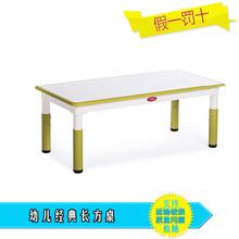 育才幼儿园桌椅塑料儿童可升降学习桌幼儿手工桌子宝宝长方桌正品