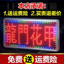 户外防水LED电子灯箱广告牌订定做闪动发光字门头旁悬挂超薄招牌