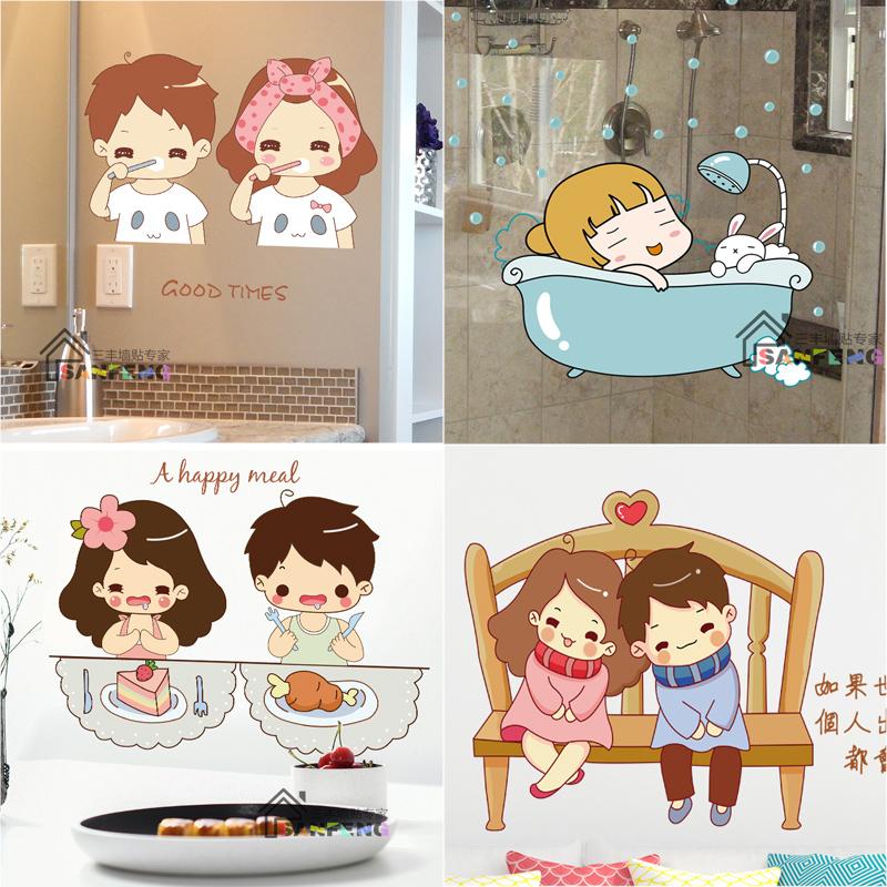 墙贴可移除卫生间瓷砖浴室装饰贴纸pvc防水韩式卡通萌贴画可爱