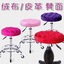 特价包邮防爆美容凳子升降旋转师傅凳按摩椅子移动大工美甲美发凳