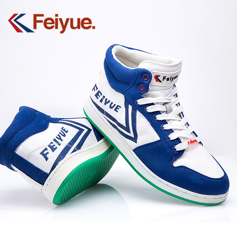 飞跃高帮帆布鞋男女秋冬季正品运动学生休闲鞋潮流欧版复古板鞋潮