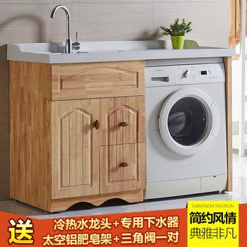 洗衣柜美式简约落地浴室柜卫生间组合橡木洗衣柜带搓衣板洗漱台