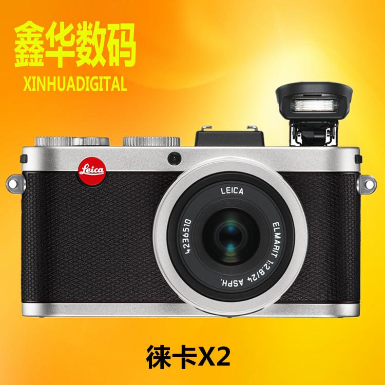 數碼相機 徠卡 合一 萊卡x2 萊卡X2