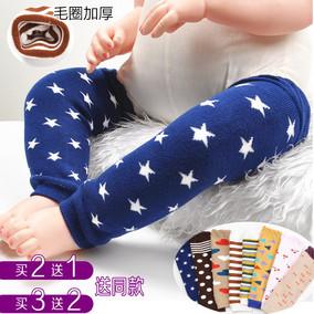婴儿秋冬季纯棉袜套护膝 宝宝6-12月0-1-3岁松口爬行加厚护膝盖腿