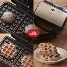 家用全自动多功能机三明治早餐机帕尼尼机牛排机面包机三文治机