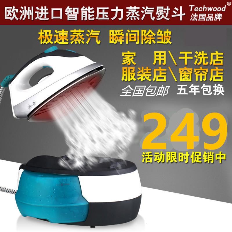 进口压力式蒸汽电熨斗家用工业用窗帘干洗店用电烫斗锅炉式超吊瓶