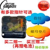 正品康巴丝机芯扫秒静音表芯石英钟DIY十字绣挂表芯配件