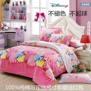 卡通四件套纯棉儿童kt被套床单1.8床品女孩卡通上下床三4件套床笠