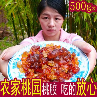 1斤桃胶水蜜桃胶桃花泪桃胶天然野生农家食用500g一级无添加