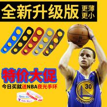 备练习手套辅助投篮矫正器训练器 库里SHOTLOC篮球神器姿势手型装