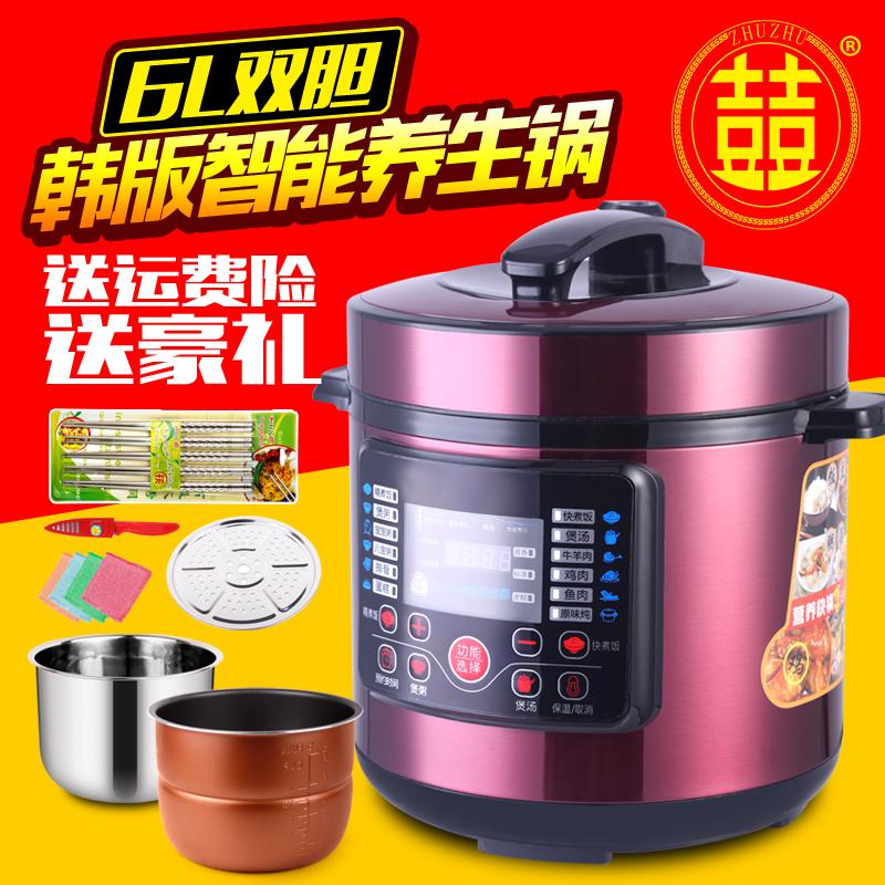 电压力锅6L双胆 家用智能高压锅饭煲 预约定时迷你煲汤正品特价