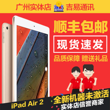 Apple/苹果 iPad Air2  32GB 64GB 128GB WIFI  ipad6 港版当天发