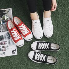 皮面小白鞋 原宿布鞋 情侣男女鞋 韩国ulzzang开口笑帆布鞋 学生韩版图片