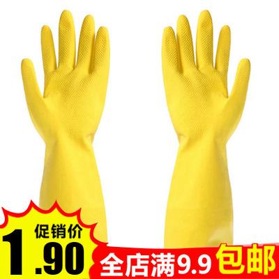 满9.9元包邮 乳胶手套加厚耐用家务清洁洗碗橡胶塑胶防水劳保手套