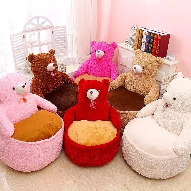 卡通成人可爱创意毛绒卧室客厅小沙发座椅凳子懒人椅