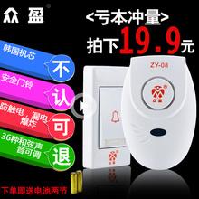 门铃无线家用远距离无线门铃用电池一拖二遥控呼叫器 众盈企业店