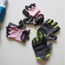 器械健身防护手套男女通用半指运动手套动感单车哑铃防滑护手掌