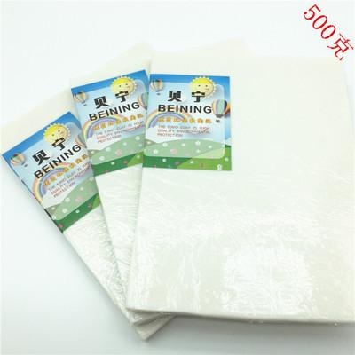 正品贝宁超高透白软陶品牌透明陶土彩泥500克250克125克无毒无味