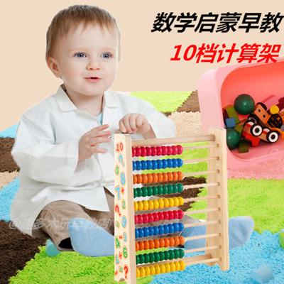计算架儿童数学教具早教玩具幼儿园小学加减法算数计数器算盘蒙氏