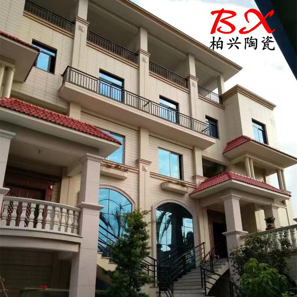 外墙砖仿古喷墨瓷砖文化石花岗岩柏兴陶瓷 50cm 15 别墅外墙工程砖