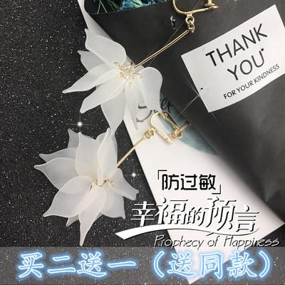 超仙气质花朵耳环耳夹女 韩国时尚磨砂花瓣长款耳钉 仙气精灵耳饰