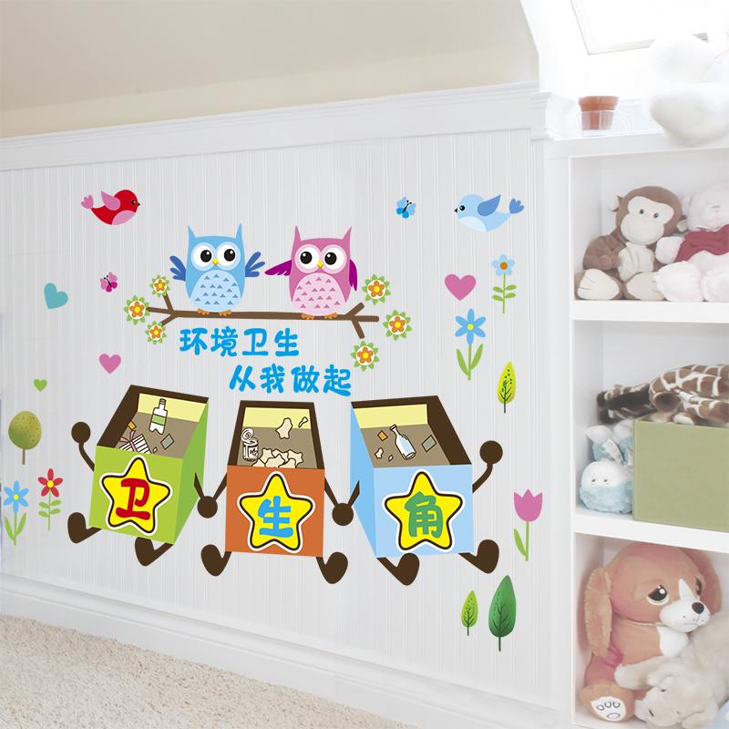 卡通可愛幼兒園兒童房測量身高貼紙裝飾品自粘壁紙
