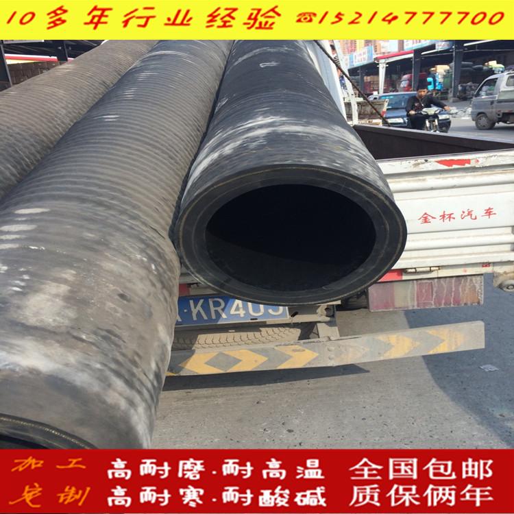 专业生产6寸-8寸抽沙管 喷砂管 加厚耐磨钢丝橡胶吸沙管 吸水管