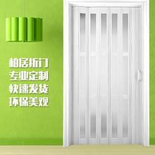 柏居PVC折叠卫生间门帘室内推拉厨房隔断阳台定做商铺卫浴室厅移