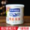 1罐包邮 雀巢鹰唛炼乳 奶茶甜点蛋挞烘焙原料 雀巢炼奶350g