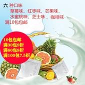 10斤酸奶 果味酸奶菌种商用果味酸奶发酵剂果味菌种根据口味可做5